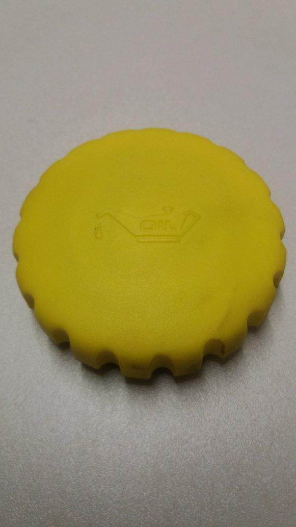 Vauxhall oil filler cap